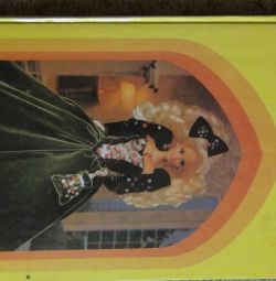 Antique book and magazine Barbie in Russia.