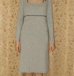 Dress for nursing Bambinomania 42 rub