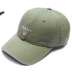 Gant Beyzbol Şapkası (Yeşil)