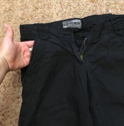 Cool pants slimy 42-44 size