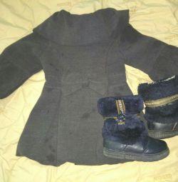 Coat + μπότες