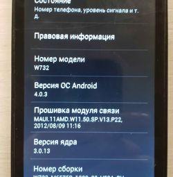 Philips Xenium W732 smartphone
