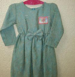 Νέο φόρεμα 86.92