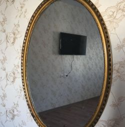 Selling mirror