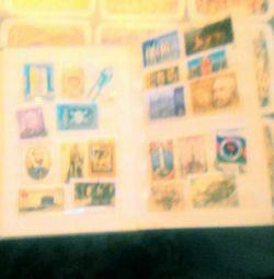 Почтовые советские марки