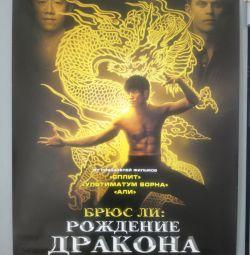 Плакат / афіша / постер Брюс Лі: Народження дракона.