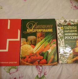 Δώρο !!! Μεγάλα βιβλία!
