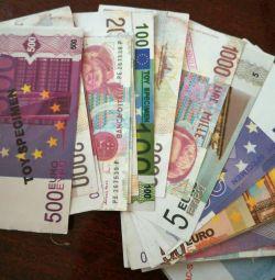 Банкноты для игры