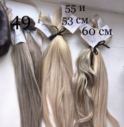 Hair for a 60 cm extension