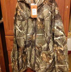 Куртка охотничья