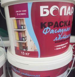 Front paint