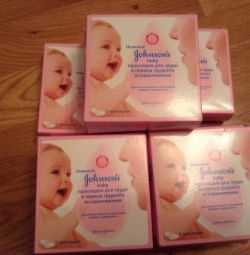 Новые прокладки для груди кормящим мамам 32 шт