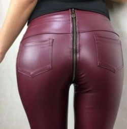 Tights with zipper behind