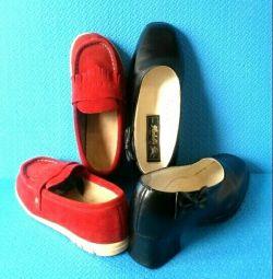 Παπούτσια 2 ζεύγη: σελ. 32-33 και σελ. 35