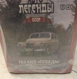 Autolendele URSS