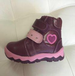 Οι μπότες πέφτουν με θερμαντήρα Shagovit 20 και 21