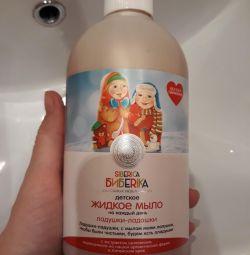 Детское жидкое мыло 2шт