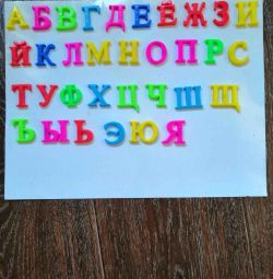 Алфавит магнитный