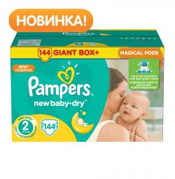 Scutece Pampers mini 2