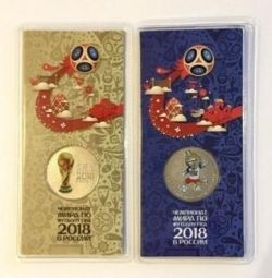 25 rubles World Cup 2 and 3 issues.