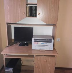 Ντουλάπι (υπολογιστή)