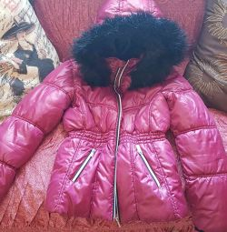 Куртка зимова KappAhi, 146см