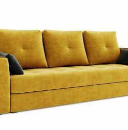 Καναπές άμεση Γερουσιαστής (κίτρινο)