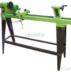 Woodcraft lathe Procraft 1000 watt