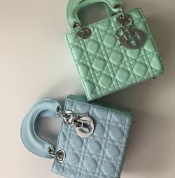 Handbags copy luxury 1: 1 Dior