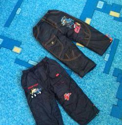 Pants for both 150