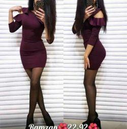 Новое Платье,по доступной Цене!!