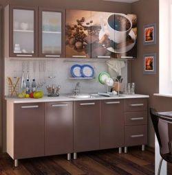 Kitchen Suite 2.0