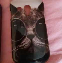 Covers on Samsung S lll mini