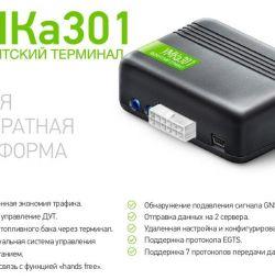 Tracker Gps / Glonass UMKa301
