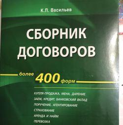 KP Vasiliev. Sözleşmelerin toplanması. 400 form