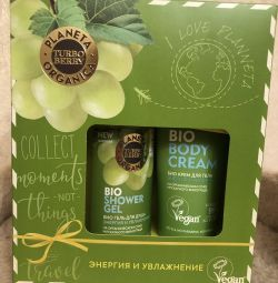 Ορίστε την Planeta Organica