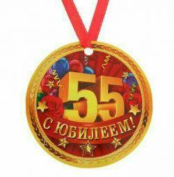 Медаль магнит 55
