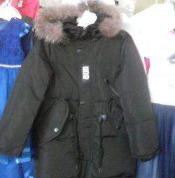 куртка-парка 100-140