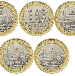 10 ruble VYAZMA bimetal 2019