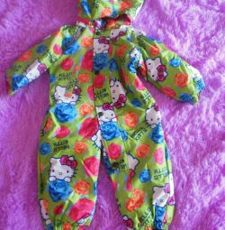Spring overalls, 80cm