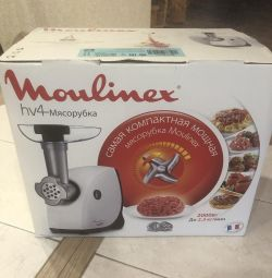 Electric Mulinex meat grinder