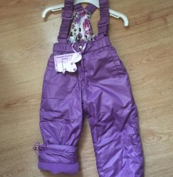 Half-coveralls new 18 months.