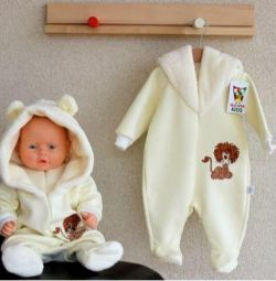 Jumpsuit for baby (new)