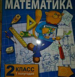 Clasa 2 a matematicii