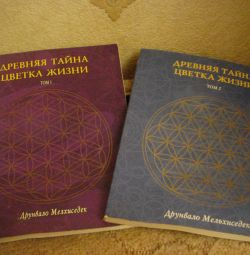 Books Drunvalo Melchisidek (2 volumes) -The Flower of Life.