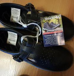 Παπούτσια για άνδρες, εργαζόμενους