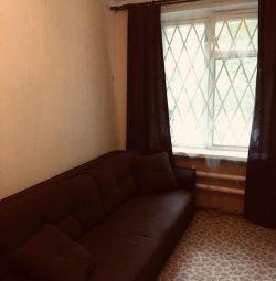 Rent 3 room apartment! Owner!!!