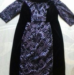 Φόρεμα 52 σελ
