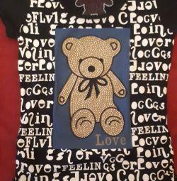 Το μπλουζάκι είναι καινούργιο