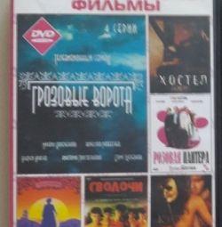 DVD-drive-uri